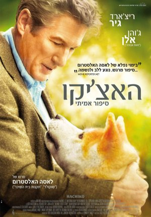 Hachi: A Dog's Tale 700x1009