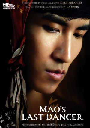 Mao's Last Dancer 875x1241