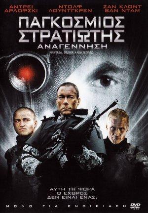 Universal Soldier: Regeneration 1000x1436