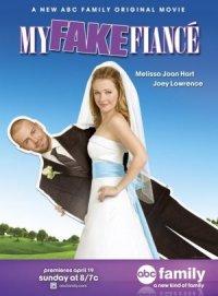 Фальшивая свадьба poster