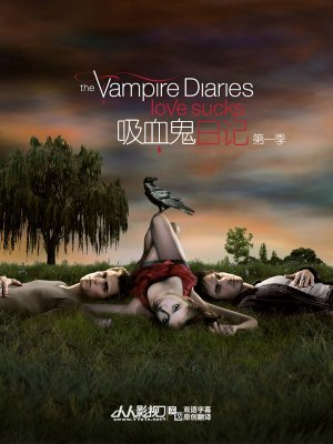 The Vampire Diaries 600x800