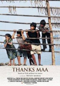 Thanks Maa poster