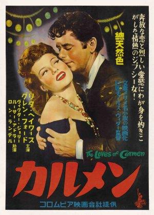 The Loves of Carmen 2146x3000