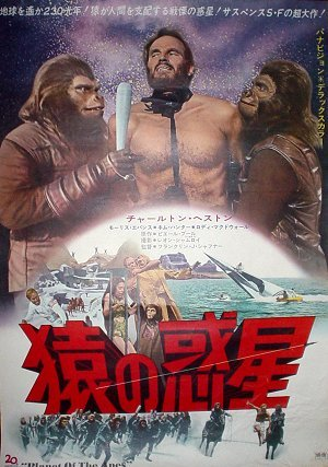 Planet of the Apes 300x427