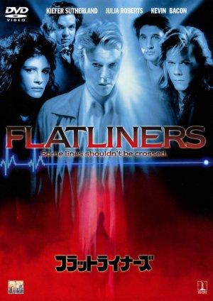 Flatliners 1514x2142