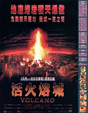 Volcano 3279x4192