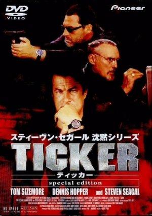 Ticker 451x640
