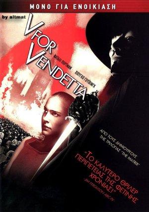 V for Vendetta 702x999