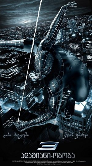 Spider-Man 3 548x986