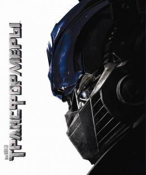 Transformers 1060x1268