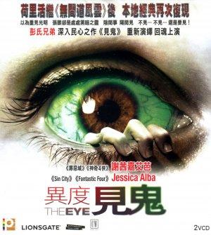 The Eye 1495x1669