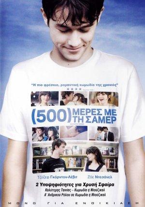 (500) Days of Summer 1009x1436
