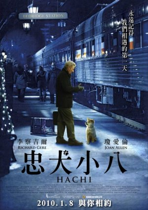 Hachi: A Dog's Tale 534x755