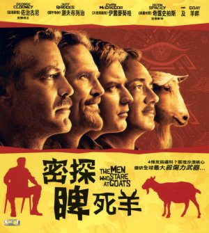 The Men Who Stare at Goats 1968x2196