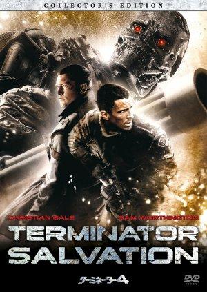 Terminator Salvation 1250x1761