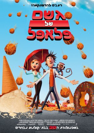 Cloudy with a Chance of Meatballs 989x1400