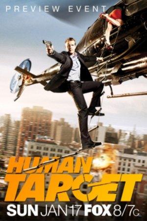 Human Target 427x640