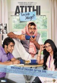 Atithi Tum Kab Jaoge? poster
