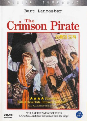 The Crimson Pirate Cover