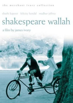 Shakespeare-Wallah Cover