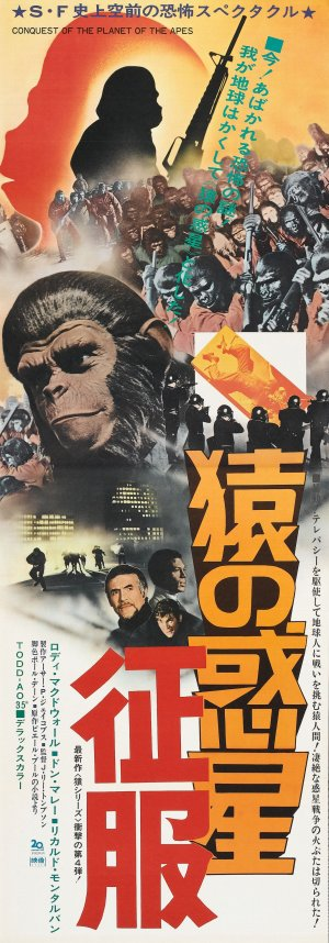 Conquest of the Planet of the Apes 1029x2942