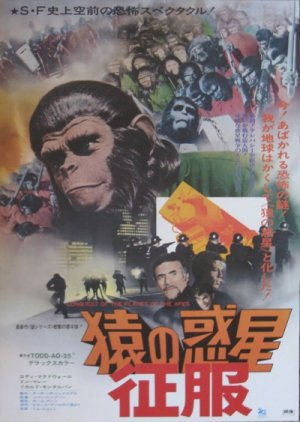 Conquest of the Planet of the Apes 400x563