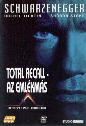 Total Recall - Die totale Erinnerung 685x1000