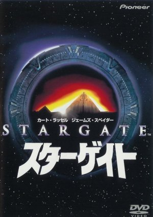 Stargate Dvd cover