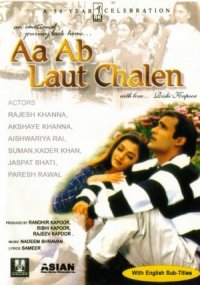 Aa Ab Laut Chalen poster