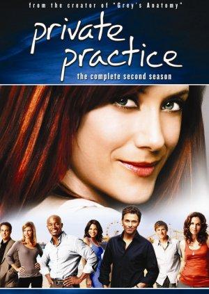 Private Practice 1110x1566