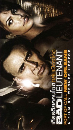 Bad Lieutenant 1062x1888