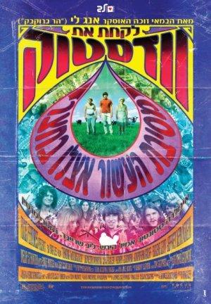Taking Woodstock 419x604