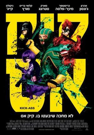Kick-Ass 534x768