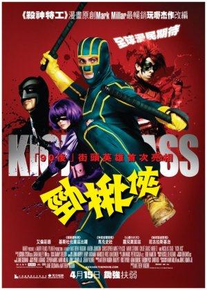 Kick-Ass 514x720