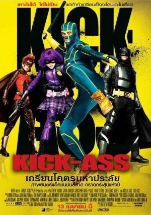 Kick-Ass 524x746