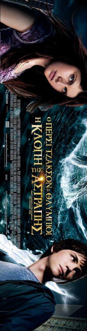 Percy Jackson & the Olympians: The Lightning Thief 318x1208