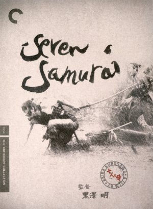 Shichinin no samurai Dvd cover