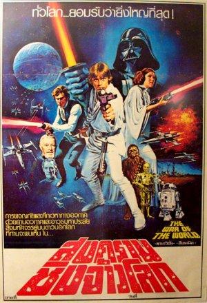 Star Wars 447x656