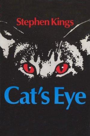 Cat's Eye 1200x1800