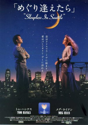 Sleepless in Seattle 677x965