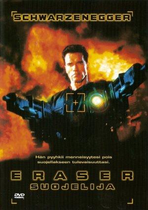 Eraser 1514x2151