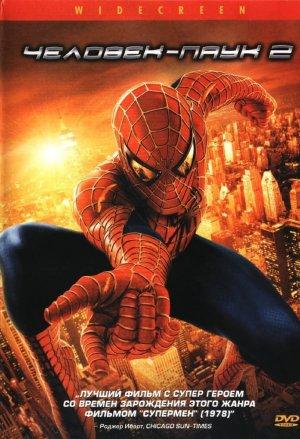 Spider-Man 2 683x1000
