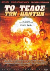 Countdown to Armageddon poster