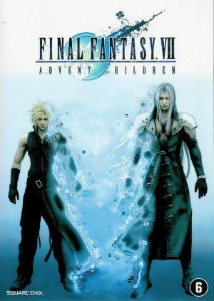 Final Fantasy VII: Advent Children 1535x2159