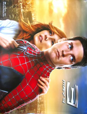 Spider-Man 3 1986x2593