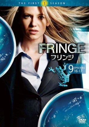 Fringe - Grenzfälle des FBI 422x600