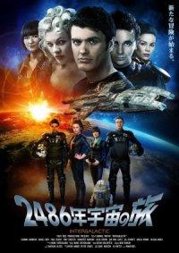 Dark Side of Heaven poster