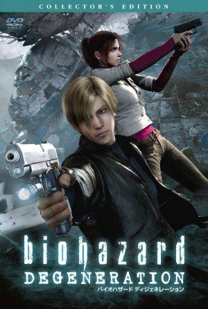 Resident Evil - Degeneration 886x1316