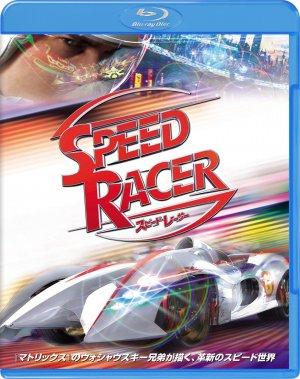 Speed Racer 1710x2161