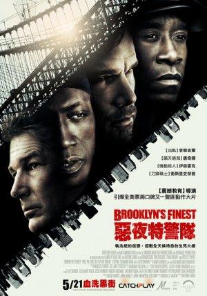 Brooklyn's Finest 500x714